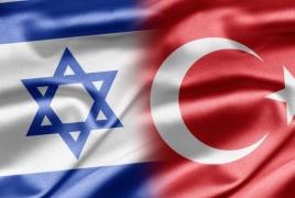 Турецкий парламент ратифицировал соглашение о нормализации отношений с Израилем