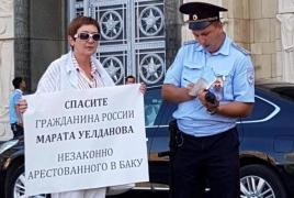Перед зданием МИД РФ проходит пикет с требованием спасти незаконно арестованного в Баку армянина