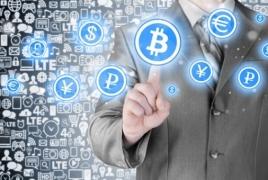 Крупнейшие международные банки планируют создание новой цифровой валюты