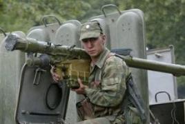 МИД Грузии выразил недовольство учениями России на Кавказе