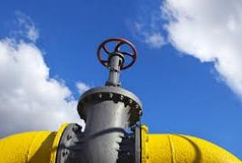 СМИ: Цена на российский газ для Минска снизится почти на $32