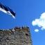 Estonia parliament fails to elect new President