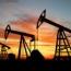 Объемы новых запасов нефти упали до минимума за 70 лет