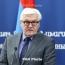 Штайнмайер отверг требования Турции об отказе от резолюции по признанию Геноциду армян