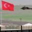 ВВС Турции  уничтожили склады с оружием и трех членов РПК