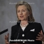 FBI unveils notes on Clinton's use of private email