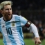Месси не сыграет в отборочном матче ЧМ-2018 против Венесуэлы