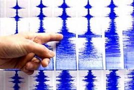Землетрясение магнитудой 5.6 произошло в нескольких американских штатах