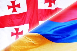 Армения начала экспортировать газ в Грузию