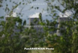 В Женеве обсудят экологические последствия строительства электростанции в армянском Мецаморе