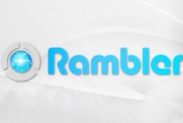 Хакеры получили доступ к базе данных почти 100 млн пользователей сервиса Rambler