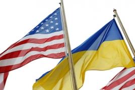 США и Украина договорились о военном сотрудничестве