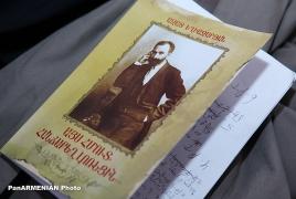 В городах и областях Армении стартует фестиваль туманяновской сказки