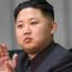 Ким Чен Ын запретил сарказм
