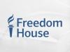 Freedom House считает Армению и Карабах «частично свободными» странами