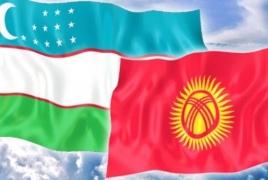 Госграница между Киргизией и Узбекистаном открыта после урегулирования конфликта