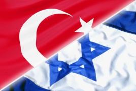 Израиль и Турция назначат первых послов после восстановления отношений между двумя странами