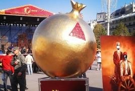 В День независимости Армении в Москве откроется ярмарка армянских товаров «Золотой гранат»