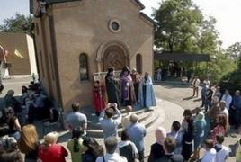 В Запорожье освятили армянскую часовню Пресвятой Богородицы