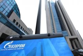 «Газпром» вновь в тройке крупнейших энергетических компаний мира