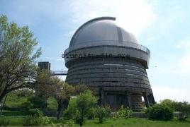 Армения будет развивать астрономический туризм при поддержке Швейцарии