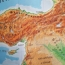 Kosovo school maps depict Turkey cities as part of Armenia
