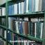 Բեռլինի պետական գրադարանի տնօրենը Երևանում վարպետության դասեր կանցկացնի