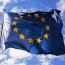 Եվրահանձնաժողովը պատրաստ է €90 մլն ներդնել ԵՄ ռազմարդյունաբերության մեջ