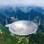 В Китае начал работу крупнейший в мире радиотелескоп