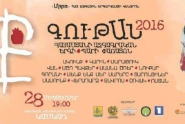 III фестиваль этнографических песен и танцев «Гутан» пройдет в Ереване 28 сентября