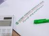 ԱԿԲԱ-Կրեդիտ Ագրիկոլ բանկը հոկտեմբերի 3-4-ն անվճար բիզնես դասընթացներ է կազմակերպում