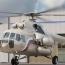 ՌԴ-ն Ադրբեջանում քաղաքացիական ուղղաթիռների նորոգման կենտրոն կբացի