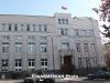 Armenia central bank cuts key refinancing rate by 1%