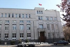 ЦБ Армении снизил ставку рефинансирования до 6.75%