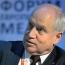 Страны СНГ надеются на скорый отказ США от санкционной политики