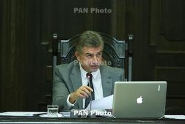 Премьер Армении: Правительство представит реалистичный бюджент на 2017 год