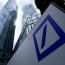 Deutsche Bank намерен уволить тысячу сотрудников в Германии