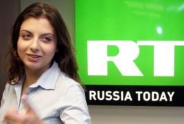 Все счета телеканала RT в Великобритании заблокированы