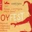 Երևանի թատրոնի և կինոյի ինստիտուտի ուսանողներն արժանացել են JoyFest-ի մրցանակների