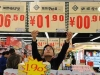 China's Q3 economy expands at steady 6.7 percent
