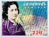 HayPost dedicates new stamp to first Armenian female writer, public figure