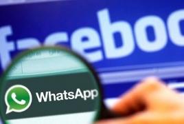 Мессенджер Facebook  и WhatsApp признаны самыми безопасными