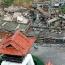 Ճապոնիայում երկրաշարժի զոհերի թիվը հասել է 21-ի