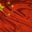 """China """"investigated more than one million officials over corruption"""""""