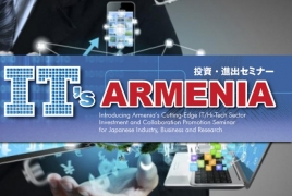 Tokyo seminar to bring Armenia's IT sector to light