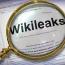 WikiLeaks-ը նամակներ է հրապարակել Քլինթոնի «գլխի հետ կապված խնդիրների» մասին