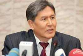 Президент Киргизии отправил правительство в отставку