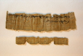 "Israeli archaeologists unveil ""earliest Hebrew mention of Jerusalem"""