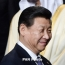 China Communist Party declares President Xi
