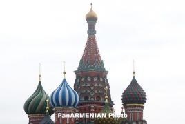 Единственную армянскую школу в Москве могут закрыть